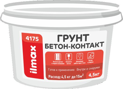 Бетон контакт крупнозернистый бетон переславль купить