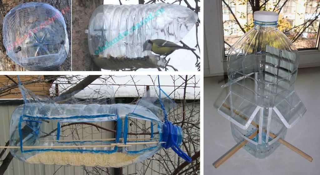 Как сделать кормушку для птиц из пятилитровой пластиковой бутылки?
