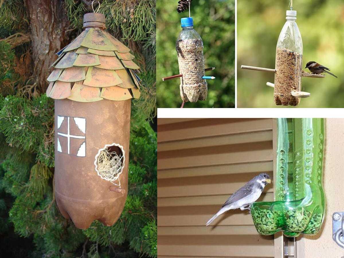 Кормушка для птиц своими руками из пластиковой бутылки 5 литров